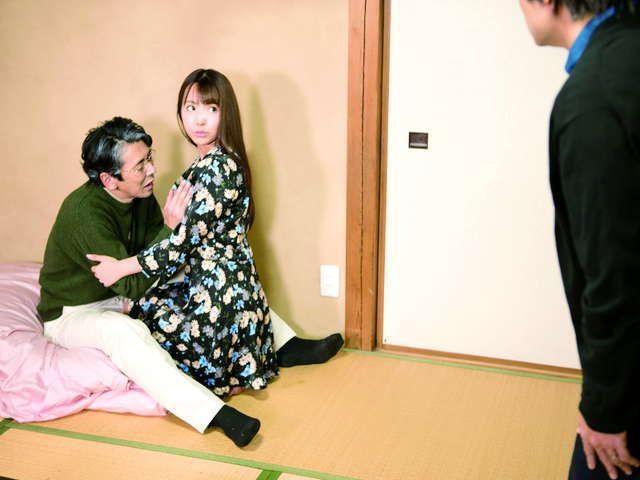 ネトラセラレ3 〜愛〜