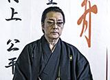 日本統一 第6話〜第10話 14daysパック