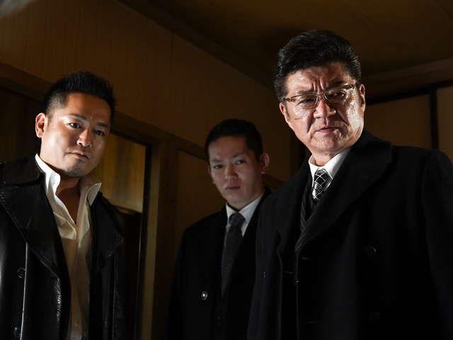 日本極道戦争 第四章