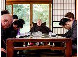 日本極道戦争 第五章