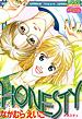 HONESTY (上巻)