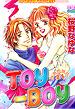 TOY-BOY (上巻)