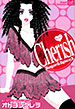 Cherish(Sugar&Spice3)