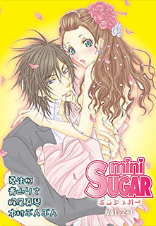 miniSUGAR vol.2-1