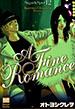 A Fine Romance(Sugar&Spice12)