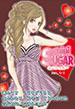 miniSUGAR vol.5-1