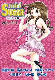 miniSUGAR vol.13-1