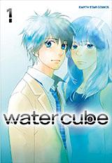 watercube