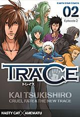 TRACE 第2巻