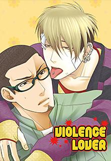 VIOLENCE LOVER