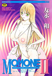 MOMONE 第2巻
