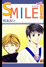 SMILE!(1)