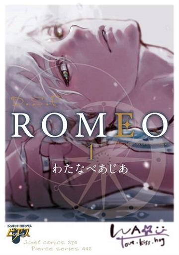 COMIC E×E 05