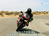 世界のバイク ホンダ