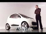 フューチャーカー 2030年の究極の車