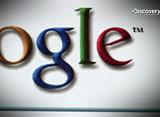 ネットビジネス:グーグル