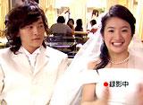 「イタズラなKiss〜悪作劇之吻〜」 第30話 イタズラな・・・