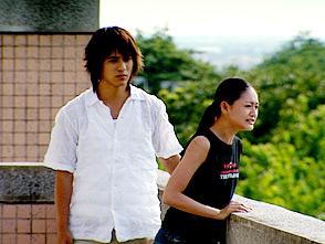 流星花園 II〜花より男子〜 第9話 誰かが愛してる