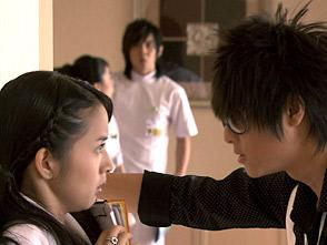 イタズラなKiss II 〜悪作劇2吻〜 第30話 人生の第2ボタン