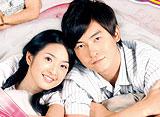 「イタズラなKiss II 〜悪作劇2吻〜 第2話〜第9話」14days パック