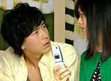 Magic Ring〜愛情魔戒〜 第13話 戻れない道