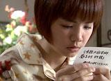 薔薇之恋〜薔薇のために〜 第38話 輝かないダイヤ