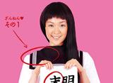東京思春期「ざんねんなこ、のんちゃん。 セーラー服トラウマ日記」