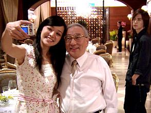 美味関係 〜おいしい関係〜 第1話 大好きなパパ