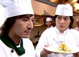 美味関係 〜おいしい関係〜 第15話 無償の愛