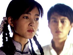 インファナル・ラブ〜上海狂想曲〜 第3話 「切れない縁」
