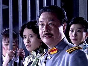 インファナル・ラブ〜上海狂想曲〜 第12話 「天国と地獄」
