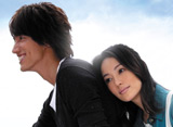 「Starlit 〜君がくれた優しい光 第2話〜第8話」14days パック