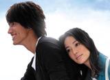 「Starlit 〜君がくれた優しい光 第16話〜第22話」14days パック