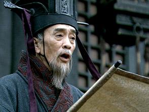 三国志 Three Kingdoms 第1部 《群雄割拠》 第10話 董卓の死 (日本語吹き替え版)