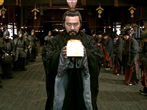 三国志 Three Kingdoms 第2部 《中原逐鹿》 第21話 吉平、毒を盛る (日本語吹き替え版)