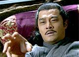 三国志 Three Kingdoms 第4部 《荊州争奪》 第57話 周瑜の死 (日本語吹き替え版)