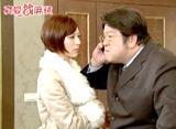 真愛找麻煩 〜True Loveにご用心〜 第22話