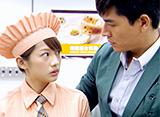 シュガーケーキガーデン〜翻糖花園〜 第16話