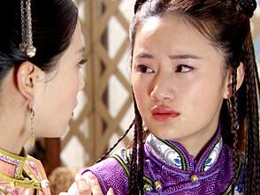 宮廷女官 若曦(じゃくぎ) 第15話 「草原の固い友情」