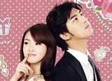「イタズラな恋愛白書 〜In Time With You〜 第9話 〜 第16話」14days パック