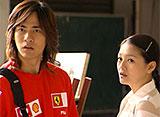 戦神〜MARS〜 第11話 「理想の人」