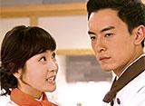 ラブ・アクチュアリー 〜君と僕の恋レシピ〜 第3話 チャンスはあと1回