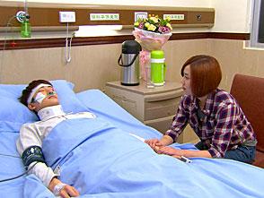 恋のキセキ 第31話 苦闘の果ての再起