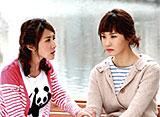 ラブ・アクチュアリー 〜君と僕の恋レシピ〜 第13話 運命のイタズラ