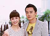 ラブ・アクチュアリー 〜君と僕の恋レシピ〜 第27話 温かい家