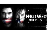 「HOSTAGES ホステージ 第8話 〜 第15話」14days パック