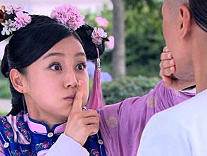 宮 パレス2 〜恋におちた女官〜 第14話 突然の求婚