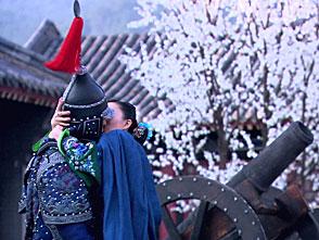 宮 パレス2 〜恋におちた女官〜 第20話  玉漱の見合い