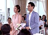 イタズラな恋愛白書 Part 2 第2話「夢と現実」