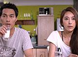 イタズラな恋愛白書 Part 2 第17話「すれ違う想い」